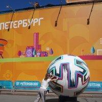 ЕВРО-2020 :: zavitok