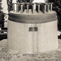 Памятник первому реактору ВВЭР :: Павел C