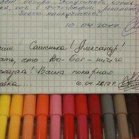 отклики на мою работу :: Александр Яковлев  (Саша)