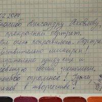 был такой день ... :: Александр Яковлев  (Саша)