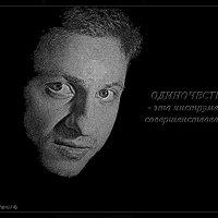 Маска :: YakoV