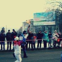 вперед олемпийский огонь) :: Олеся Рагузина