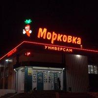 ночь :: Александра Кудрявцева