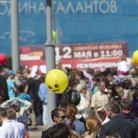 Смайл :: Дмитрий Бородин