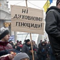 На киевском Майдане :: Юрий Матвеев