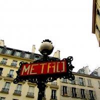 Париж :: Olga Devyatkina