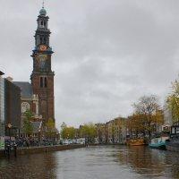 Амстердам :: Ирина Богатырёва