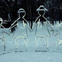 Светодиодная семья на прогулке :: Юлия Годовникова