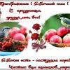 С праздником,Друзья! :: Ольга Митрофанова