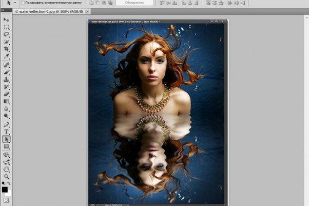 Как сделать эффекты к фотографиям - Kuente.ru