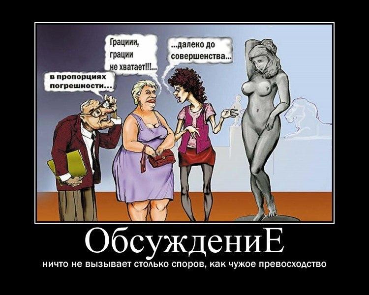 Фрагменты половой жизни  секс форум