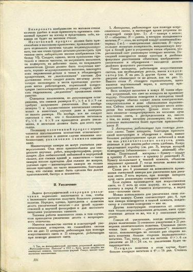 img016