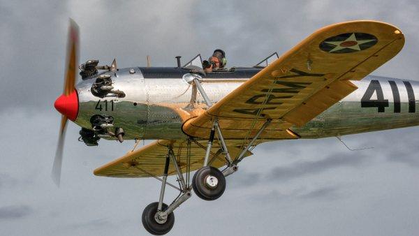 Профессиональный фотограф - Летающий фотограф. Автор фото: Майкл А.