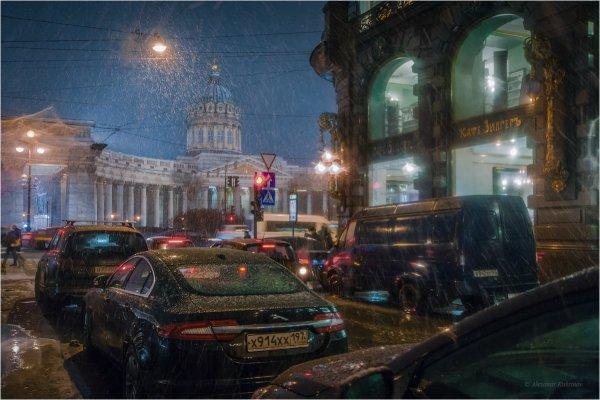 Александр Кукринов - Февральское, Питерское (http://fotokto.ru/id32)