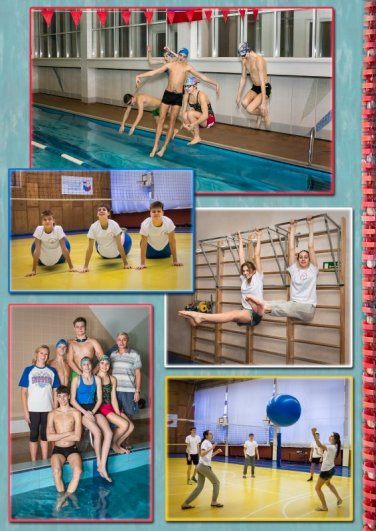 С страничка из альбома выпускников спортивного класса