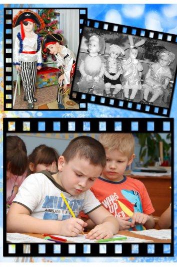 Индивидуальная страничка из альбома выпускника детского сада