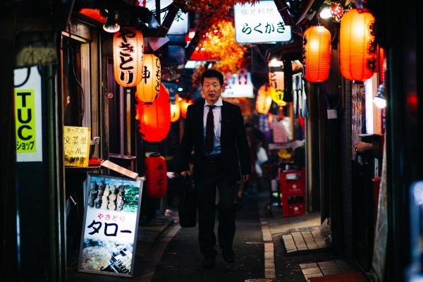 Japan_Tokyo_fd_walker