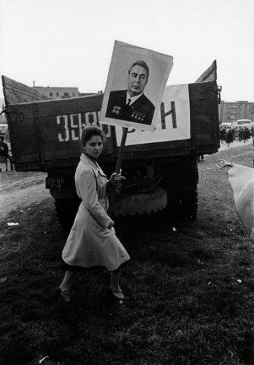 В.Филонов. 1 Мая. Праздники СССР. 1980-е.
