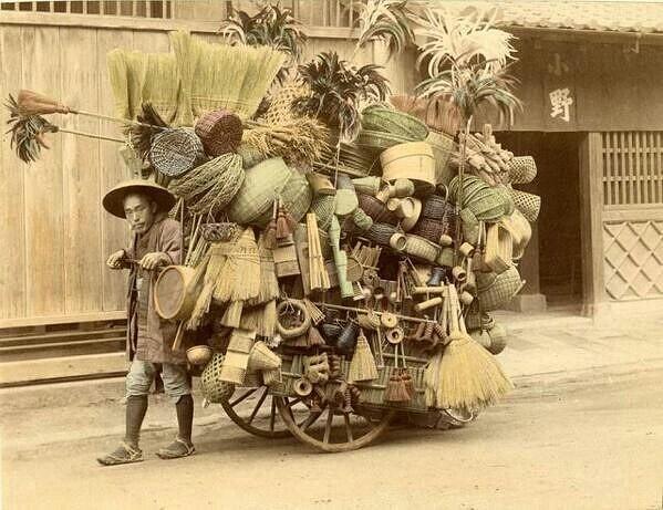 Уличный торговец. Япония. 1901 г.
