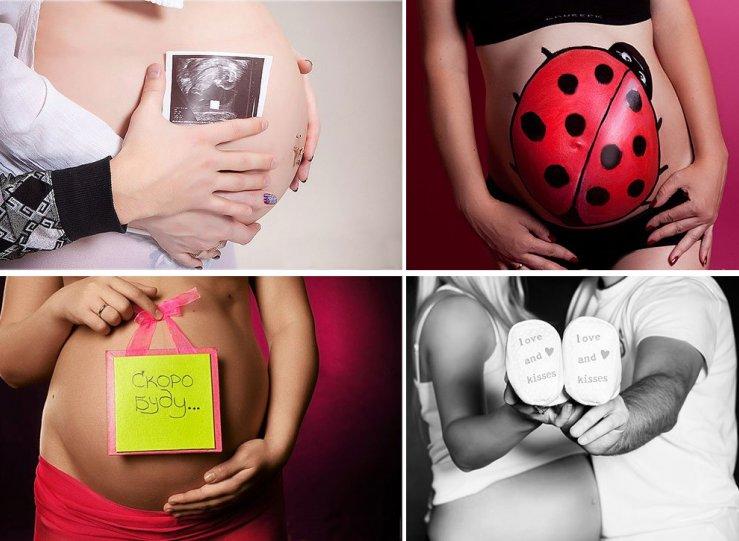 Идеи для фотосессии беременных - спорные идеи съемки