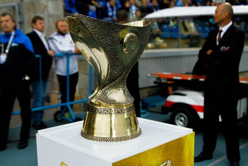 Чаша Суперкубка 2015