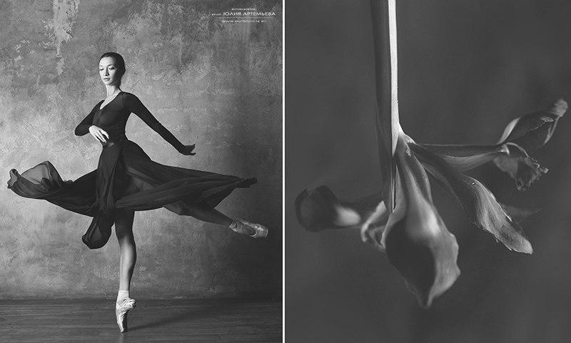Цветы и балерина - №10