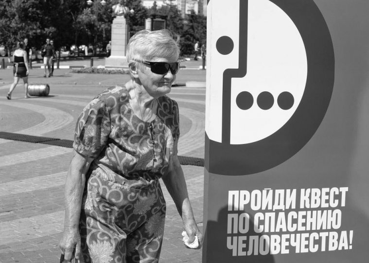 Ольга Нарышкова