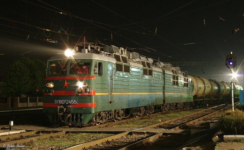 Electric locomotive VL80S-2455 with train
