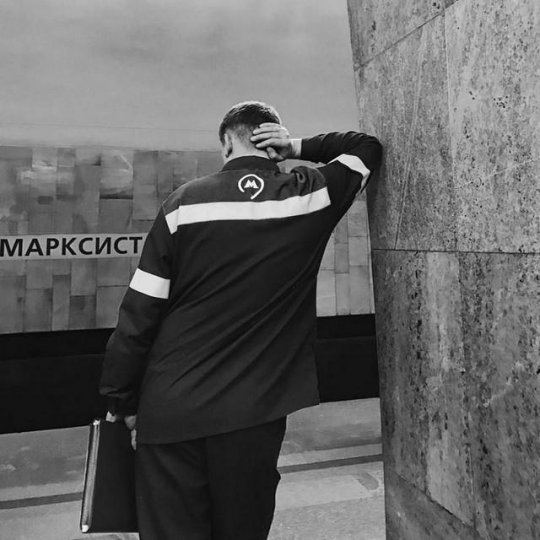 Алексей Домрачев - №21