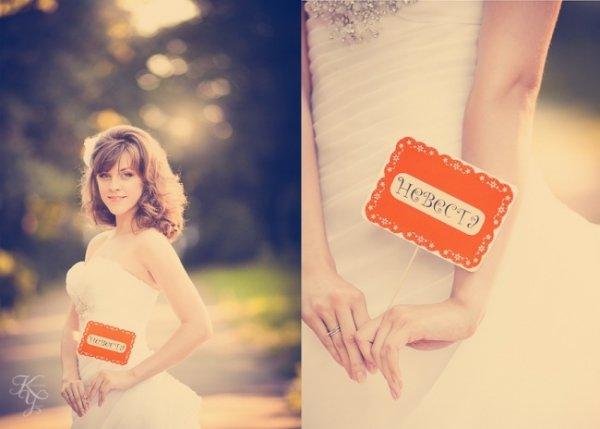 Честная критика от свадебного фотографа - №24