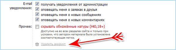 Изменения на ФотоКто за последнюю неделю (04.12-11.12) - №4