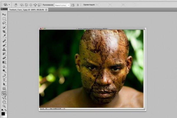 Урок Фотошопа. Отличный способ наложить текстуру на лицо - №1