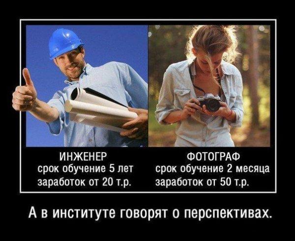 Немного фото юмора! - №5