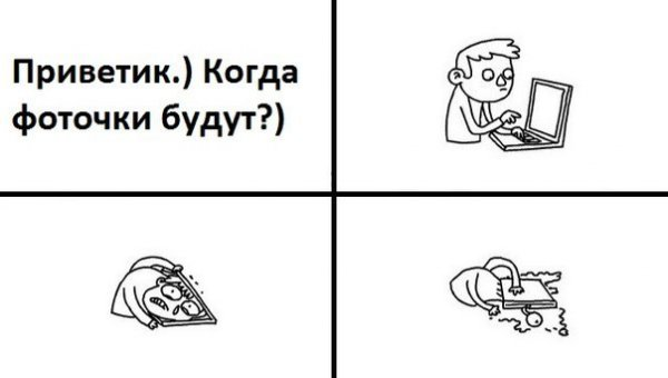 Немного фото юмора! - №26