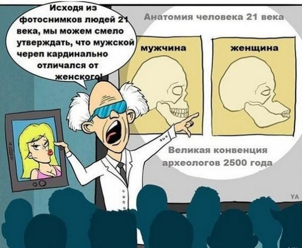 Немного фото юмора! - №17