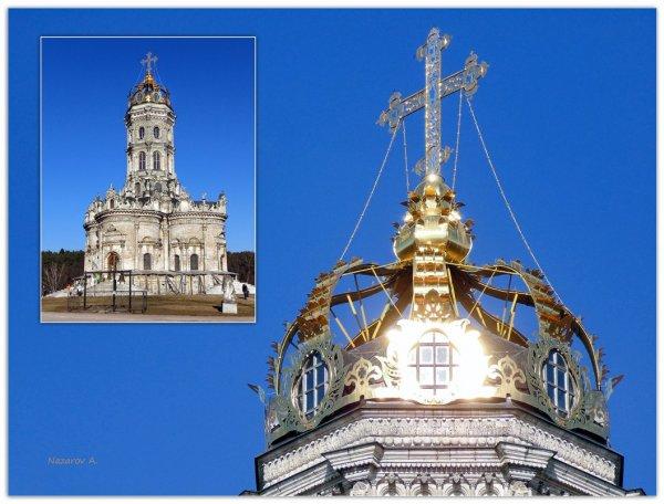 Купол Знаменской церкви в Дубровицах.