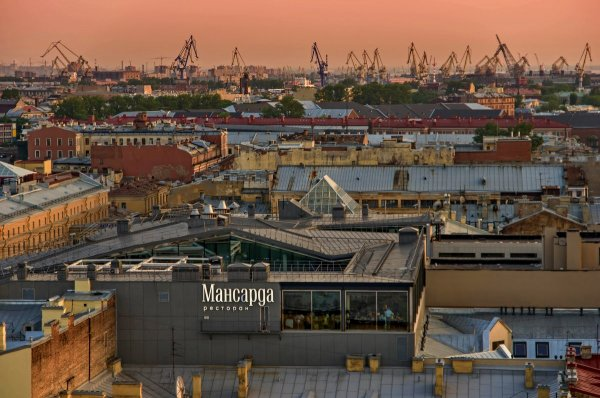 Vasiliy V