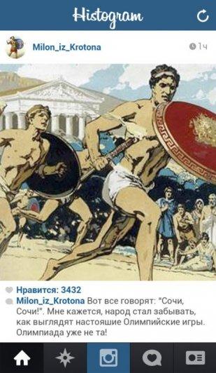 Исторические личности