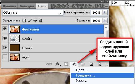 отражение в очках фото