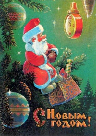 новогодние открытки картинки
