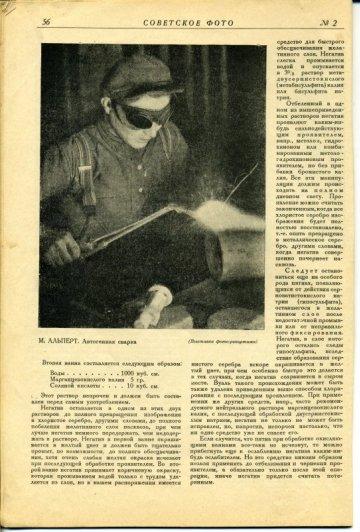 img025