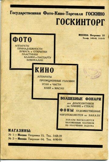 img033