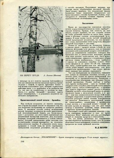 img018